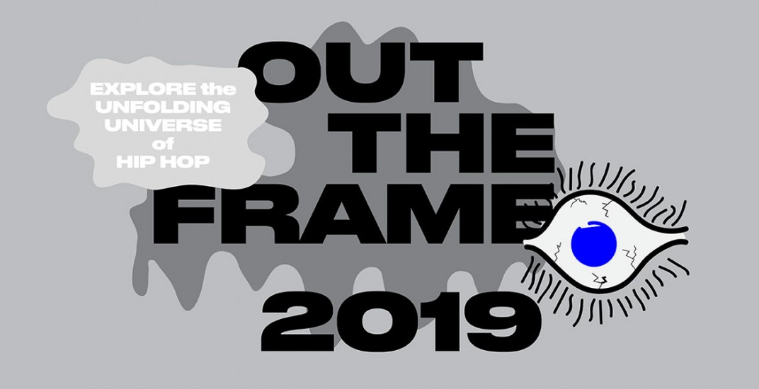 OUT THE FRAME 2019