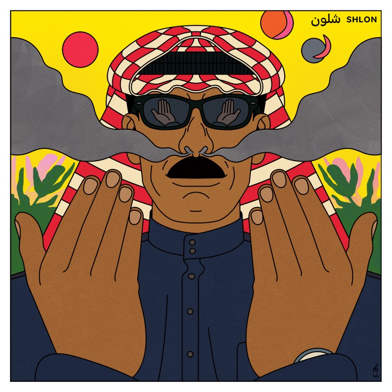 Omar Souleyman 'Shlon'